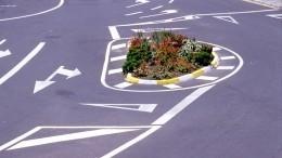 Водителям запретят перестраиваться накруговых «турбоперекрестках»