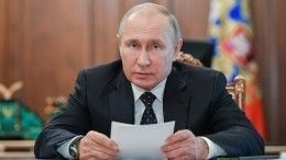 Модернизация ирост экономики: Путин уточнил главную цель госкорпораций