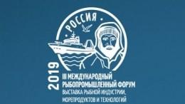 Россия может стать ведущим производителем ипоставщиком рыбной продукции