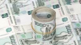 Рубль резко вырос после выступления главы ФРС США