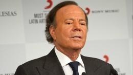Суд признал Хулио Иглесиаса отцом 43-летнего испанца