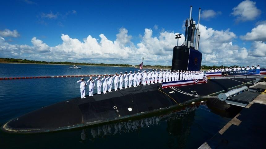 Россия разрабатывает систему слежки заскрытыми субмаринами США