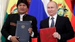 Владимир Путин принял вКремле президента Боливии Эво Моралеса