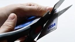 Чем грозит потенциальный уход Visa иMasterCard изРоссии? Экспертное мнение