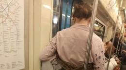 ВМоскве пассажирка разделась вметро— видео