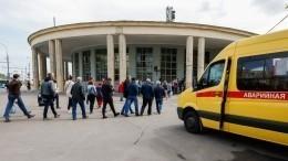 Девять станций метро закрыли вМоскве
