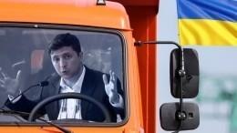 ВКрыму отметили, что Зеленский начал брать пример сПутина