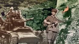 Минобороны рассекретило документы обосвобождении Вильнюса в1944 году