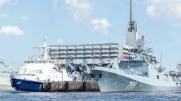 Международный военно-морской салон открылся вПетербурге для посетителей