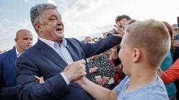 «Даже жаль этого алкаша»: Порошенко снова насмешил украинцев