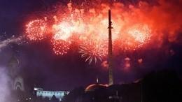 Салют вчесть 75-летия освобождения Вильнюса состоялся вМоскве