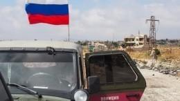 Боевики вСирии подорвали самодельную бомбу напути патруля ВСРФ