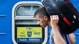 Премьер Украины посетовал наневозможность разрыва ж/д-сообщения сРФ