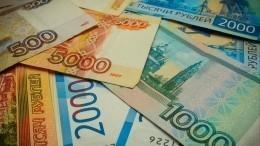 Индекс бигмака назвал рубль самой недооцененной валютой вмире