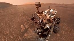 ВНАСА показали сделанный сорбиты Марса снимок аппарата Curiosity— видео