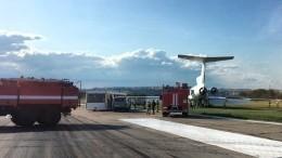 Пассажирский самолет выкатился запределы ВПП после посадки Саратове— фото