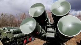 Эрдоган: НАТО должна быть счастлива приобретению Турцией С-400