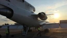 Работа аэропорта вСаратове приостановлена после инцидента ссамолетом