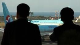 Стало известно, почему российских туристов непустили вЮжную Корею