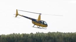 Установлена личность второго погибшего вкрушении вертолета сглавой ФСЛА