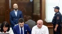 Владелец ГК«Новый поток» Мазуров арестован поделу охищении денег «Сбербанка»