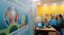 Видео: Около миллиона человек хотят посмотреть матчи Евро-2020 вПетербурге
