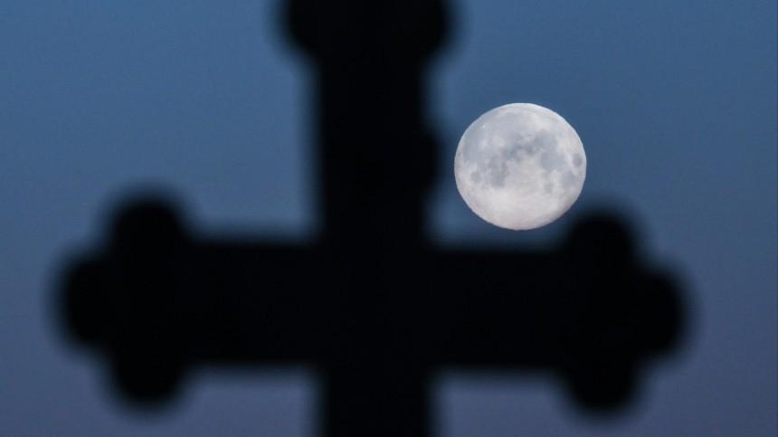 «Пепельное» полнолуние, лунное затмение ихристианский праздник— все совпало 16июля