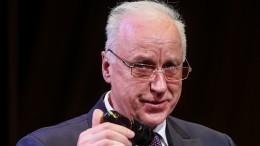 Бастрыкин предложил вернуть конфискацию имущества коррупционеров