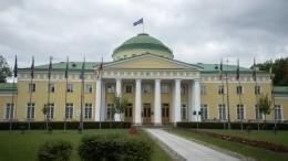 ВТаврическом дворце Петербурга стартовал Форум российской ибелорусской молодежи