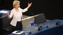 Напост председателя Еврокомиссии впервые выбрана женщина