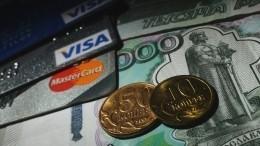 Коллекторы: Кредитная нагрузка россиян выросла вполтора раза