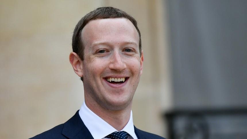 «Цукерград!»— россияне озаявлении Цукерберга купить Калининградскую область