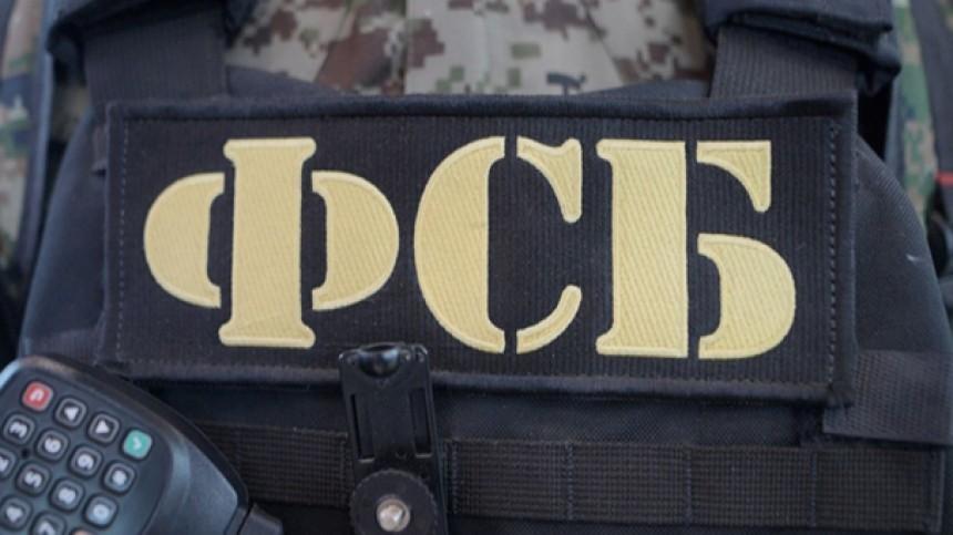 Второй подозреваемый вразбое сотрудник ФСБ признал вину