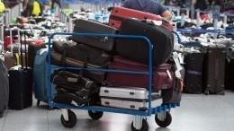 Видео: Сотрудников аэропорта Волгограда задержали закражи избагажа
