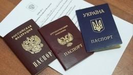 ВКрыму прокомментировали указ Путина огражданстве России для жителей Донбасса