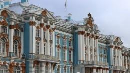 Для борьбы с«перекупщиками» Екатерининский дворец ограничит продажу билетов