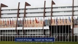 Премьер Саксонии призвал снять санкции сРоссии после возвращения вПАСЕ
