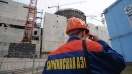 Три энергоблока АЭС под Тверью отключились из-за трансформатора