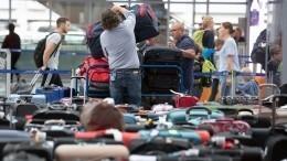 Видео: Узаказавших вфирме «Слетать.ру» туристов аннулировали путевки