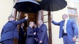 Видео: Как будет развиваться интеграция России иБелоруссии