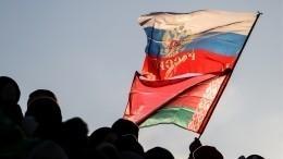 РФиБелоруссия обсудят создание единого визового пространства