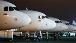 Пассажиры пострадали при задымлении всамолете в«Шереметьево»