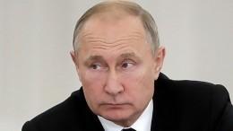 Видео: Путин осмотрел пострадавшие отнаводнения территории Иркутской области