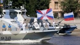 Дню ВМФ исполняется 80 лет