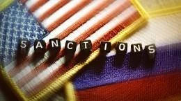 Вконгресс США внесли проект оновых санкциях против России