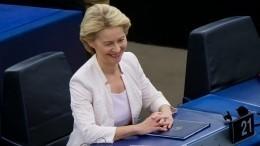 Глава Еврокомиссии сделала заявление осанкциях против России— видео
