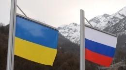 НаУкраине заговорили оперемирии сМосквой