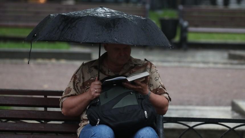 Синоптики назвали дату окончания ливней вМоскве
