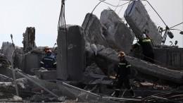 «Истинные греки»: Потомки Геракла неиспугались землетрясения ипродолжили эфир