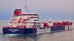 Назадержанном Ираном британском танкере Stena Impero могут быть россияне